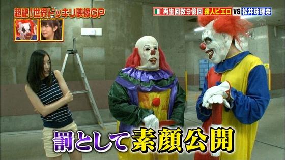 松井珠理奈 ドッキリ企画で披露した生足美脚&太ももキャプ 画像30枚 29