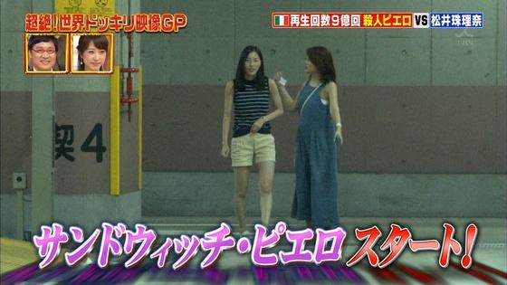 松井珠理奈 ドッキリ企画で披露した生足美脚&太ももキャプ 画像30枚 2