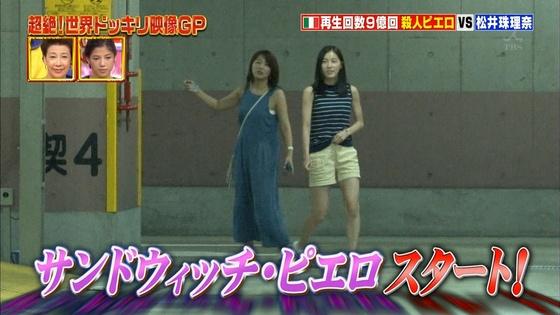 松井珠理奈 ドッキリ企画で披露した生足美脚&太ももキャプ 画像30枚 3