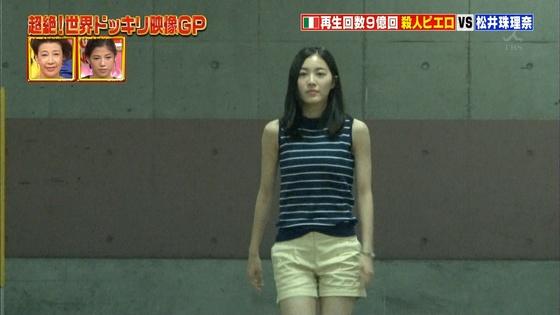 松井珠理奈 ドッキリ企画で披露した生足美脚&太ももキャプ 画像30枚 4