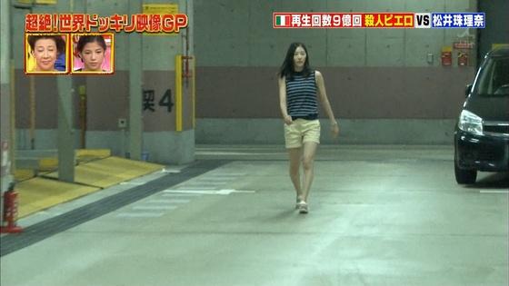 松井珠理奈 ドッキリ企画で披露した生足美脚&太ももキャプ 画像30枚 5
