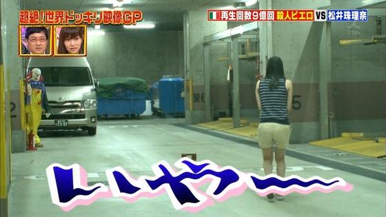 松井珠理奈 ドッキリ企画で披露した生足美脚&太ももキャプ 画像30枚 8