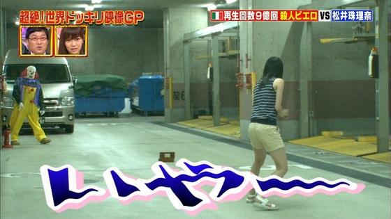 松井珠理奈 ドッキリ企画で披露した生足美脚&太ももキャプ 画像30枚 9