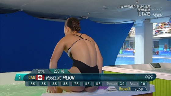 リオ五輪女子飛び込みのお尻&股間食い込みキャプ 画像32枚 18
