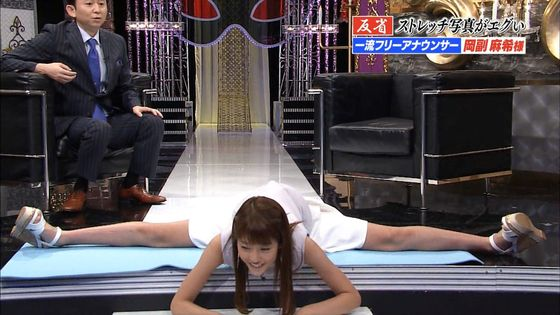 岡副麻希 パンチラ&腋チラを連発した有吉反省会キャプ 画像25枚 12