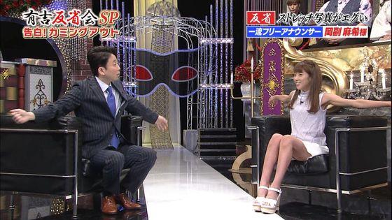 岡副麻希 パンチラ&腋チラを連発した有吉反省会キャプ 画像25枚 5