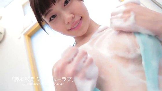 藤本彩美 シースルーラブのパイパン股間食い込みキャプ 画像32枚 15