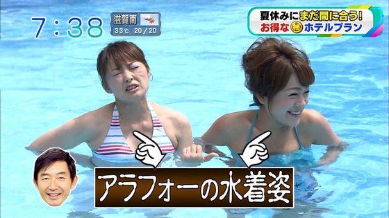 テレビ番組のロケで映った一般女性達の水着姿キャプ 画像32枚 17