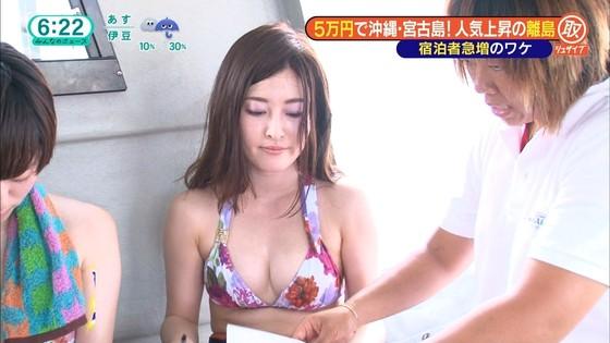 テレビ番組のロケで映った一般女性達の水着姿キャプ 画像32枚 23