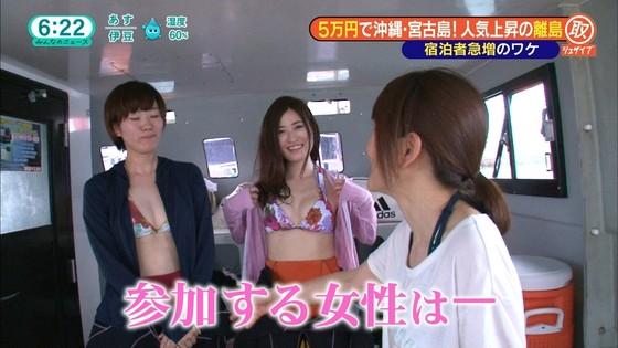 テレビ番組のロケで映った一般女性達の水着姿キャプ 画像32枚 24