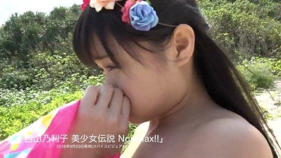 西山乃利子 美少女伝説 NoriMax!!の美尻食い込みキャプ 画像45枚 15