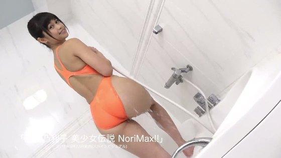 西山乃利子 美少女伝説 NoriMax!!の美尻食い込みキャプ 画像45枚 27