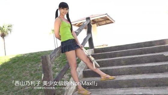 西山乃利子 美少女伝説 NoriMax!!の美尻食い込みキャプ 画像45枚 5