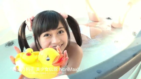 西山乃利子 美少女伝説 NoriMax!!の美尻食い込みキャプ 画像45枚 9