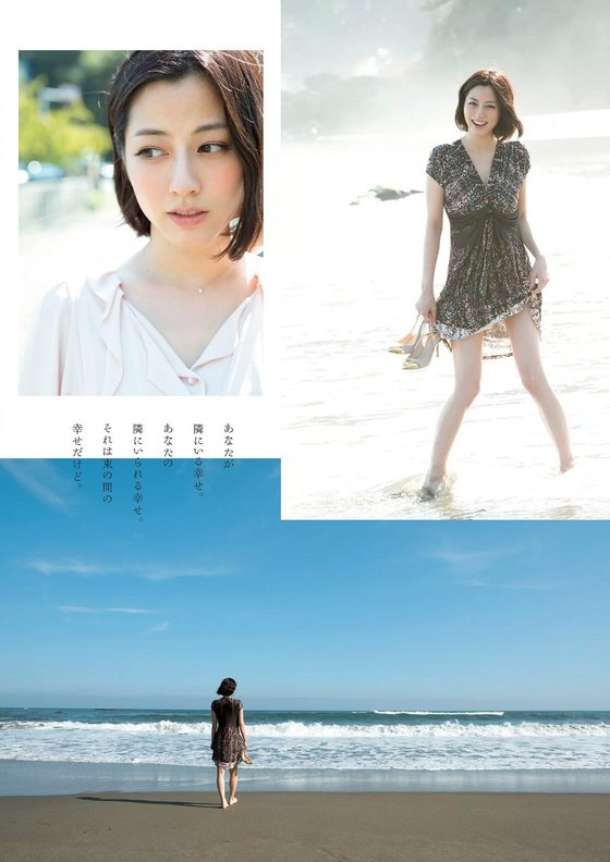 杉本有美 乳首ポチが素晴らしい写真集未公開グラビア 画像29枚 11