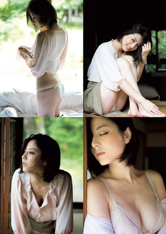 杉本有美 乳首ポチが素晴らしい写真集未公開グラビア 画像29枚 12