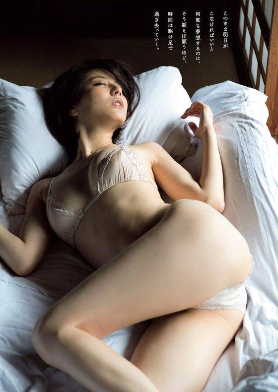 杉本有美 乳首ポチが素晴らしい写真集未公開グラビア 画像29枚 14