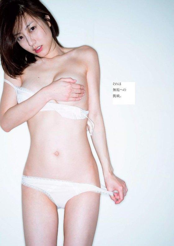 杉本有美 乳首ポチが素晴らしい写真集未公開グラビア 画像29枚 21