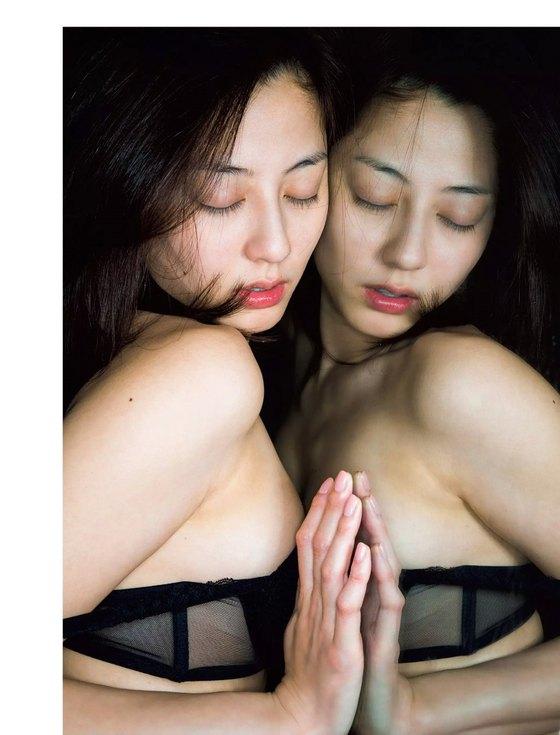 杉本有美 乳首ポチが素晴らしい写真集未公開グラビア 画像29枚 26