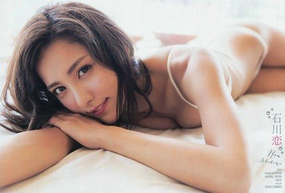 石川恋 ヤングチャンピオンのDカップ谷間水着グラビア 画像26枚 1