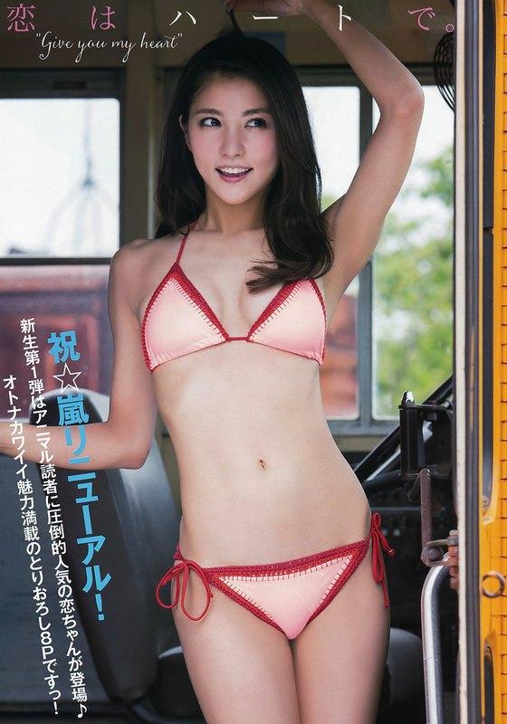 石川恋 ヤングチャンピオンのDカップ谷間水着グラビア 画像26枚 21