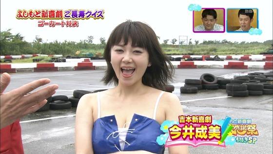 今井成美 吉本新喜劇の美人座員自画撮り 画像20枚 19