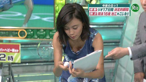 小島瑠璃子 Eカップ胸チラを披露した五輪特集番組キャプ 画像16枚 3