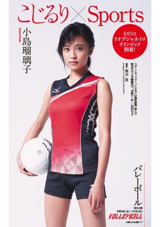 小島瑠璃子 Eカップ胸チラを披露した五輪特集番組キャプ 画像16枚 6