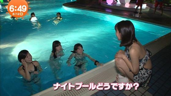 一般女性がビキニ姿を披露したテレビ番組キャプ 画像32枚 16