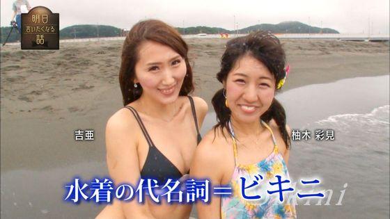 一般女性がビキニ姿を披露したテレビ番組キャプ 画像32枚 20