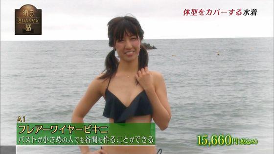 一般女性がビキニ姿を披露したテレビ番組キャプ 画像32枚 22