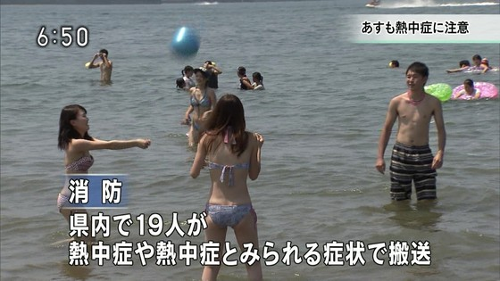 一般女性がビキニ姿を披露したテレビ番組キャプ 画像32枚 6