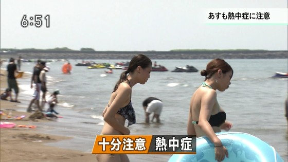 一般女性がビキニ姿を披露したテレビ番組キャプ 画像32枚 7