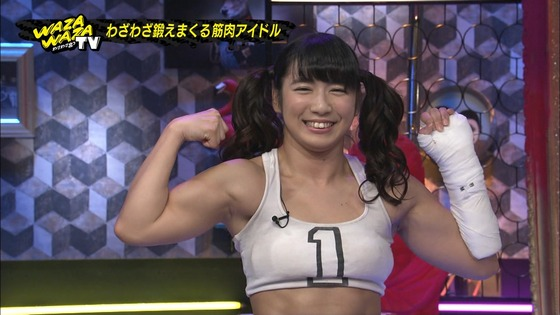 才木玲佳 筋肉アイドルの全開腋&上腕二頭筋キャプ 画像21枚 13