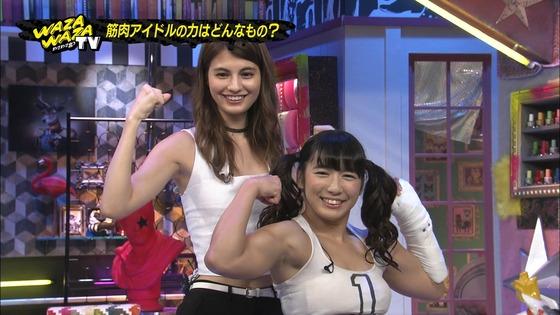 才木玲佳 筋肉アイドルの全開腋&上腕二頭筋キャプ 画像21枚 19