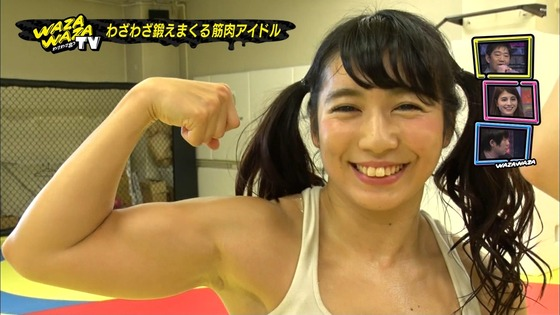 才木玲佳 筋肉アイドルの全開腋&上腕二頭筋キャプ 画像21枚 1