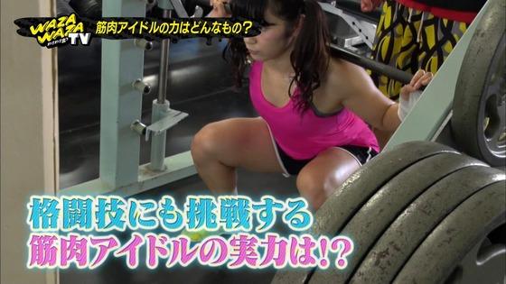 才木玲佳 筋肉アイドルの全開腋&上腕二頭筋キャプ 画像21枚 21