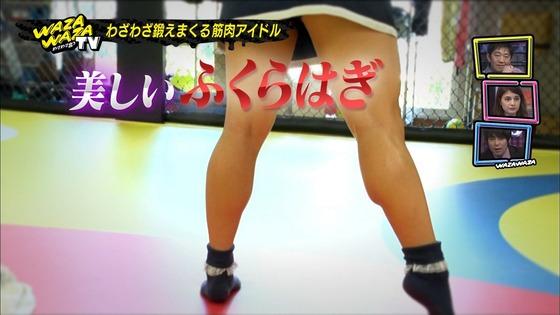 才木玲佳 筋肉アイドルの全開腋&上腕二頭筋キャプ 画像21枚 3