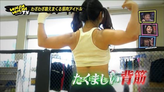 才木玲佳 筋肉アイドルの全開腋&上腕二頭筋キャプ 画像21枚 4