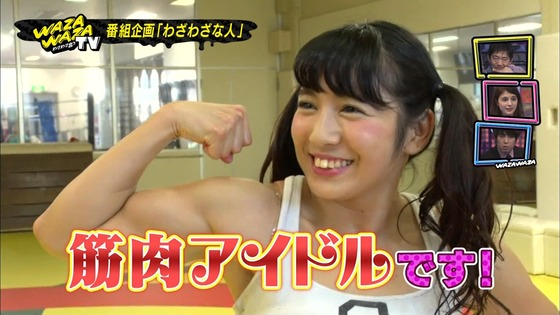 才木玲佳 筋肉アイドルの全開腋&上腕二頭筋キャプ 画像21枚 5