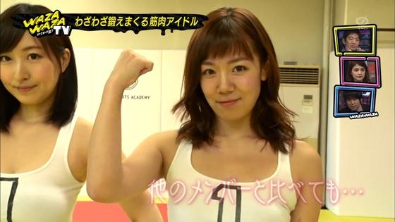 才木玲佳 筋肉アイドルの全開腋&上腕二頭筋キャプ 画像21枚 6
