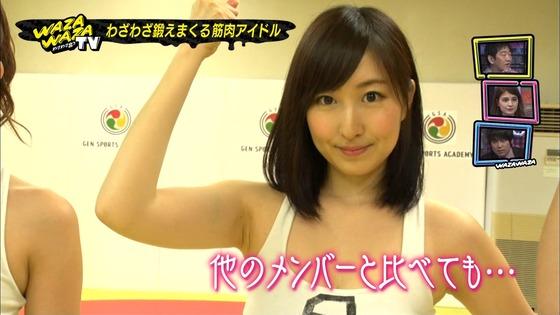 才木玲佳 筋肉アイドルの全開腋&上腕二頭筋キャプ 画像21枚 7