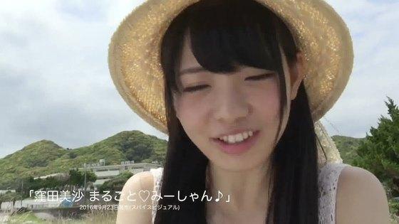 窪田美沙 まるごと◆みーしゃん♪のノーブラCカップキャプ 画像50枚 20