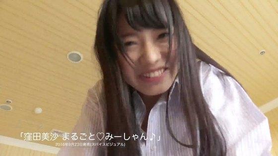 窪田美沙 まるごと◆みーしゃん♪のノーブラCカップキャプ 画像50枚 33