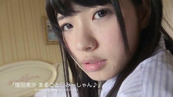 窪田美沙 まるごと◆みーしゃん♪のノーブラCカップキャプ 画像50枚 40