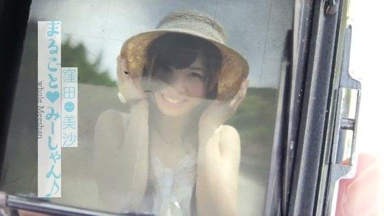 窪田美沙 まるごと◆みーしゃん♪のノーブラCカップキャプ 画像50枚 44