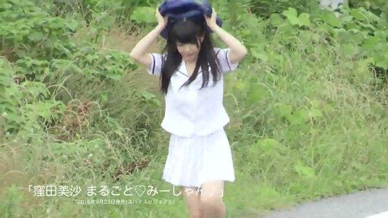 窪田美沙 まるごと◆みーしゃん♪のノーブラCカップキャプ 画像50枚 8