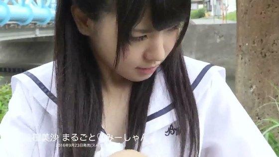 窪田美沙 まるごと◆みーしゃん♪のノーブラCカップキャプ 画像50枚 9