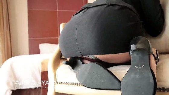 森川彩香 AYAKAのEカップ谷間&水着食い込みキャプ 画像50枚 12