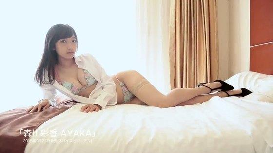森川彩香 AYAKAのEカップ谷間&水着食い込みキャプ 画像50枚 15